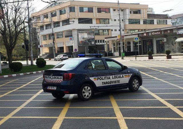 Poliția Locală Târgoviște
